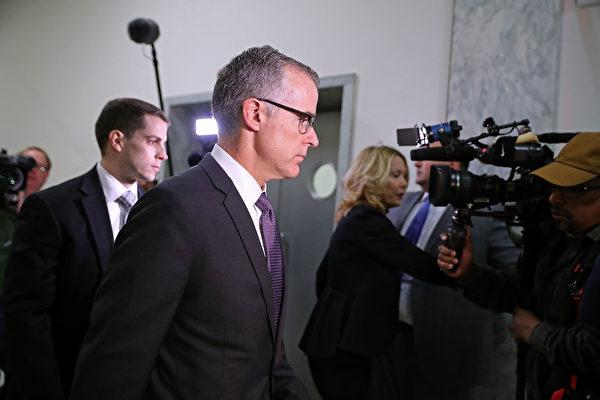 奥巴马抹黑川普的机密文件  触目惊心