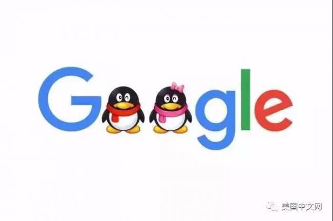 震撼   谷歌和腾讯联手签5000亿美元大单