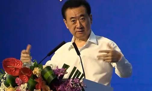 王健林承认自己负债4200亿  预示着什么