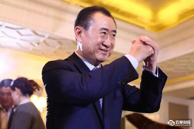 王健林获340亿金援万达 马云:乌合之众