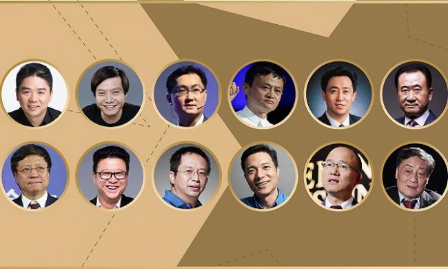 2018中国最富1000人榜  马云排第三
