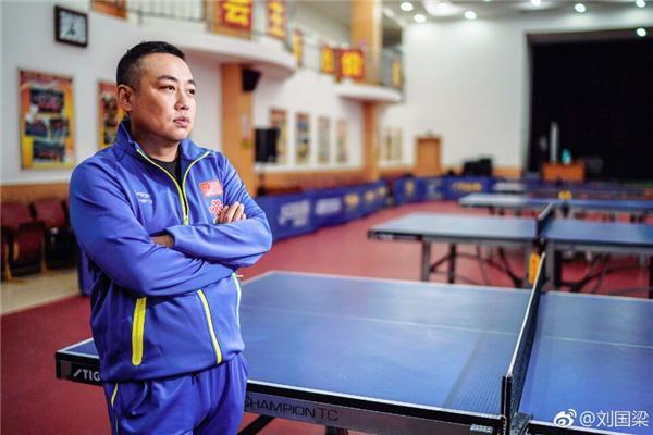 15岁天才夺世界冠军 刘国梁提前报喜