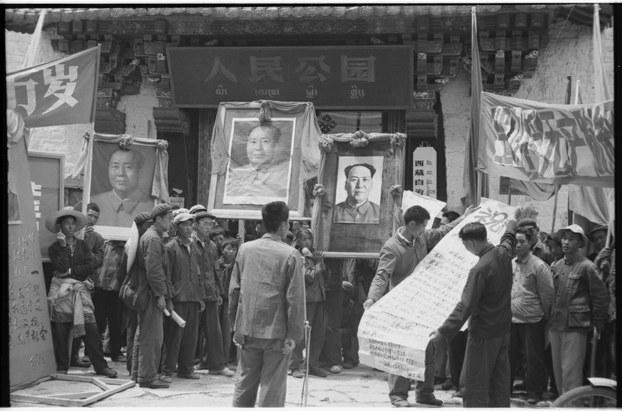 西藏的文化大革命没有清理过 残毒流至今