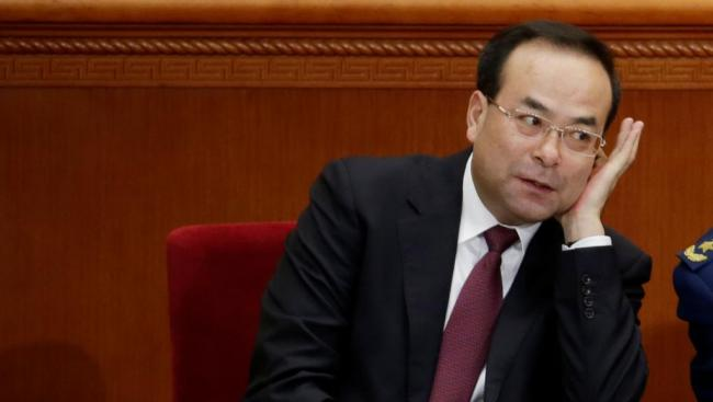 2017-07-17t080847z_1538551034_rc18a6b37610_rtrmadp_3_china-politics-corruption.jpg