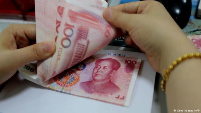 注意!中国要把钱越管越严