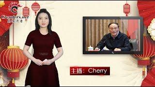 除开国家副主席,王岐山还要当一个主任