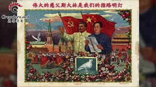 中国梦和皇帝梦 被满清奴化后的太监文化