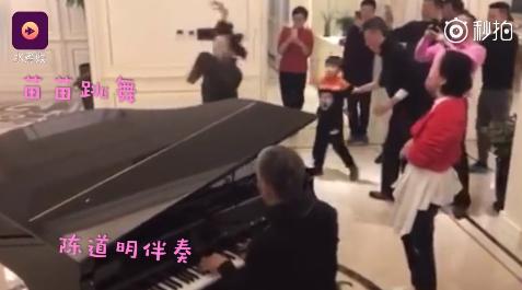 芳华女主被邀跳舞 陈道明怼:没看过跳舞?