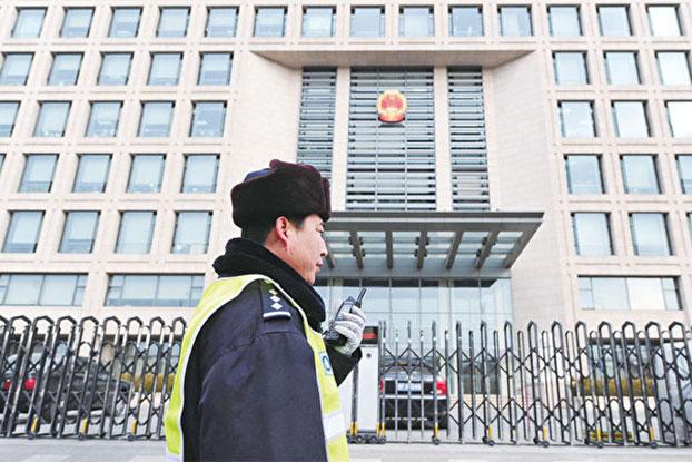 中国最高法院以零容忍态度惩治司法腐败