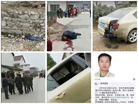 中国法治不彰 张扣扣杀人事件将不断发生