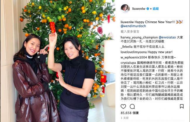 中国超模被骂惨了 又和邓文迪有关
