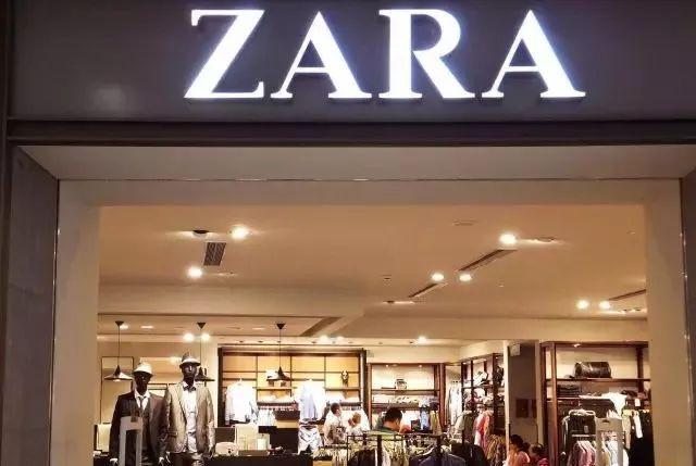 ZARA股价雪崩 全球首富1天蒸发43亿美元