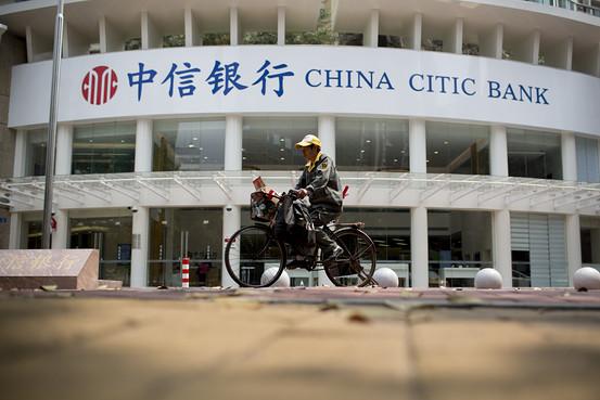 中信银行暂停北京200万元以上住房抵押贷