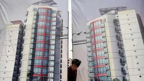 北京房贷业务暂停意味浓?任志强这么说
