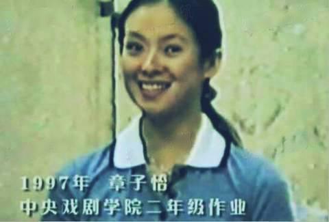 章子怡大二表演片段曝光 马尾甜笑显青涩