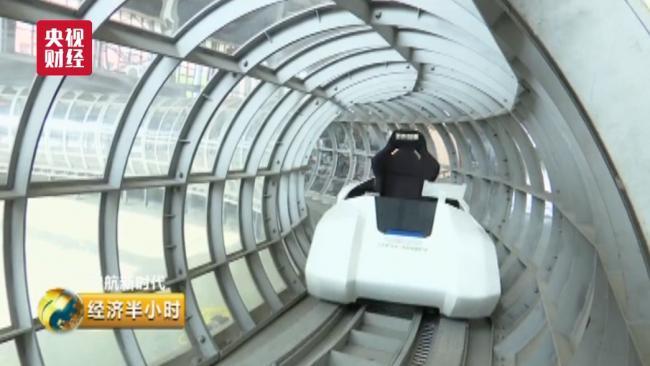 中国又一大动作!研发时速1000公里高铁
