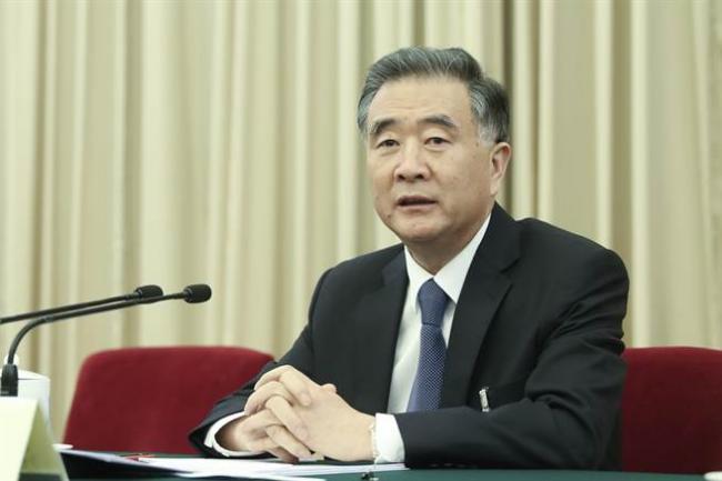 常务主席汪洋  接掌全国政协成定局
