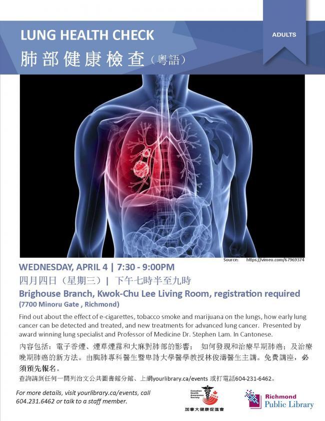 Lung Health Check Flyer April 2018.jpg