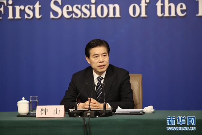 中国国际进口博览会 中国主场外交大事件