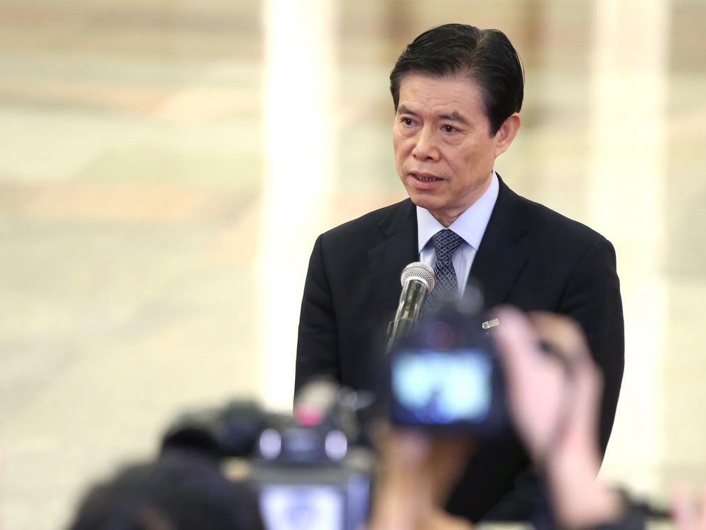 中国远大目标 2050年前全面建成经贸强国