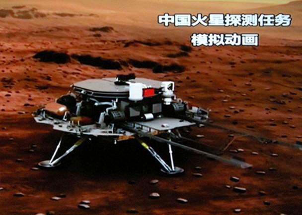 快了!中国的火星探测器2020年就飞天