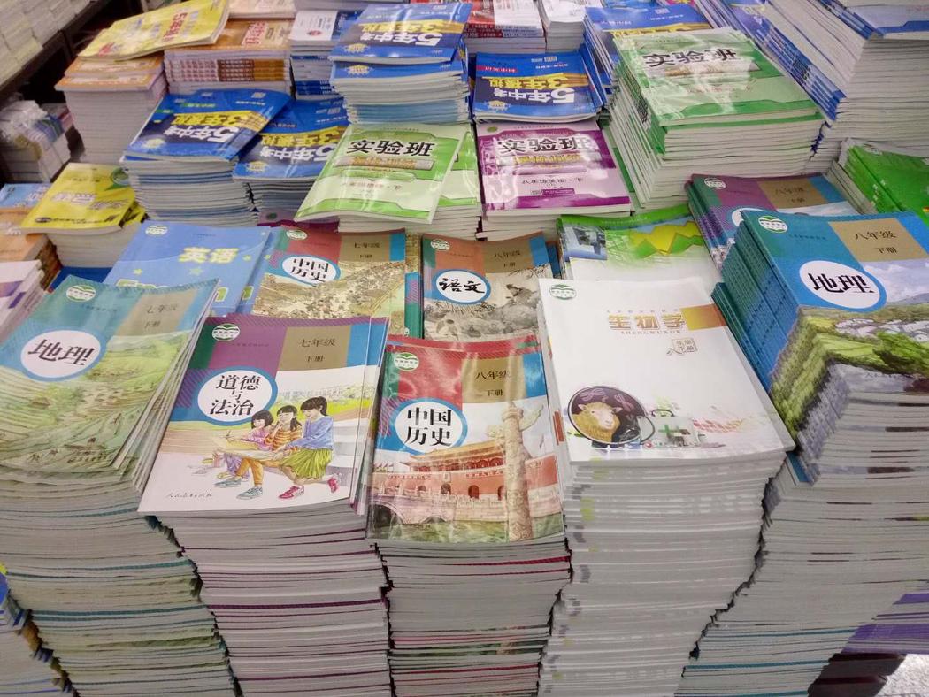 习近平欲为文革翻案?解读新版历史教科书