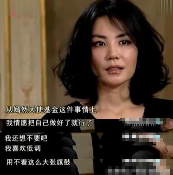 王菲道破离婚真相 李亚鹏满脸沧桑