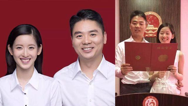 章泽天和刘强东是真爱吗 他们有婚前协议