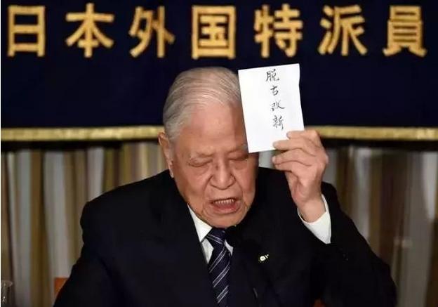 局势恶化!台湾公开提盼李登辉再次访美