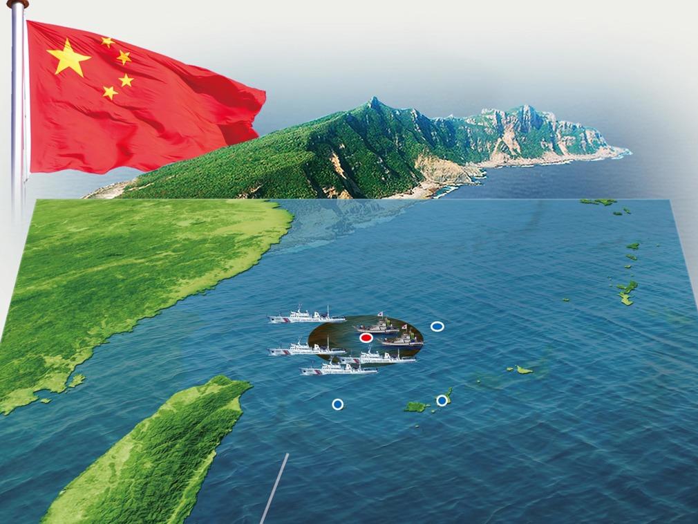 日本高中学习指导增钓鱼岛为固有领土
