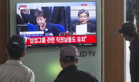 得知一审获刑24年 朴槿惠竟这样第一反应