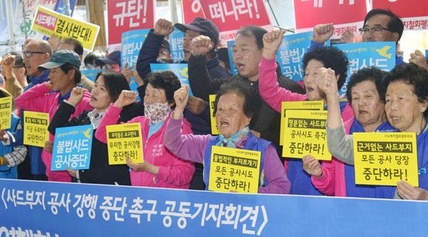 韩国今天要对萨德基地动土 3000警力出动