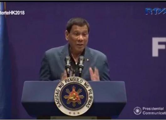 菲律宾总统杜特尔特向中国正式道歉