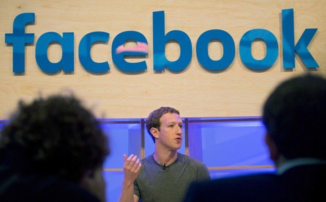 避欧盟隐私新法 脸书15亿用户资料大出逃