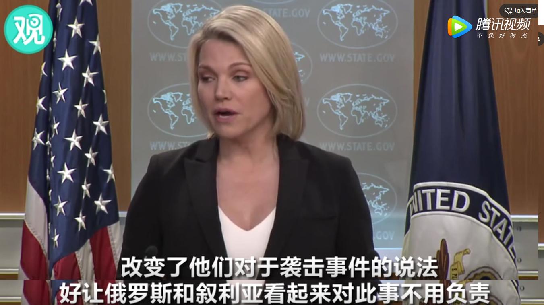 俄叙合力逼迫化武受害者改口供