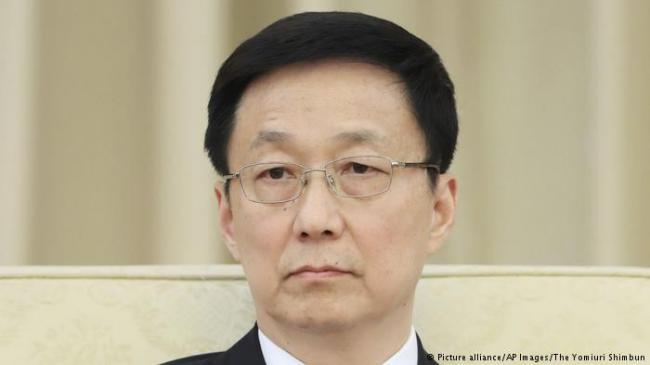 韩正分管香港事务 透露出这一趋势