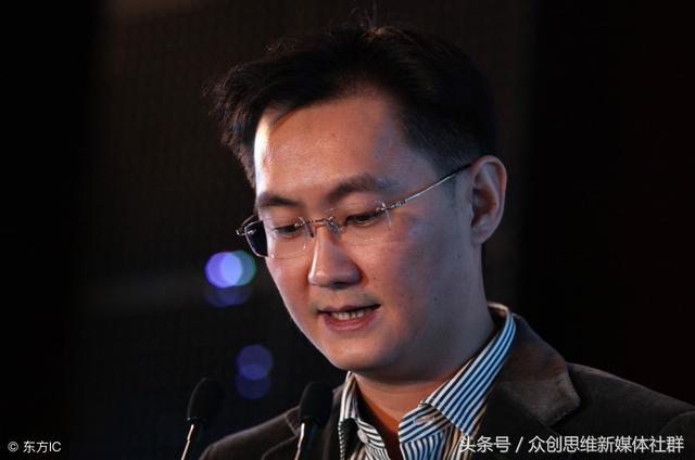 马化腾90天让位华人首富 市值蒸发6千亿
