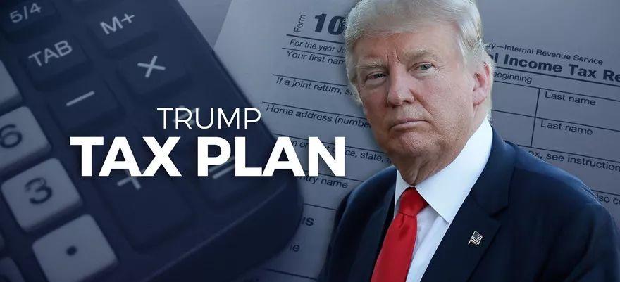 川普改税是正确的! 川普税改后经济增长2.3%