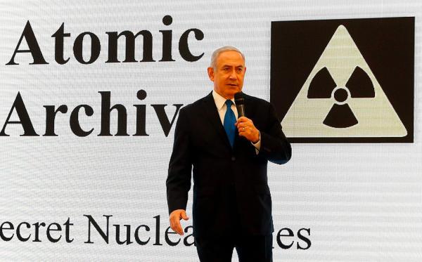 以色列拿半吨伊朗拥核证据 美欧反应不一