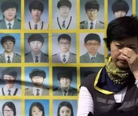 韩国曝惊天秘闻!304条人命为邪教献祭?