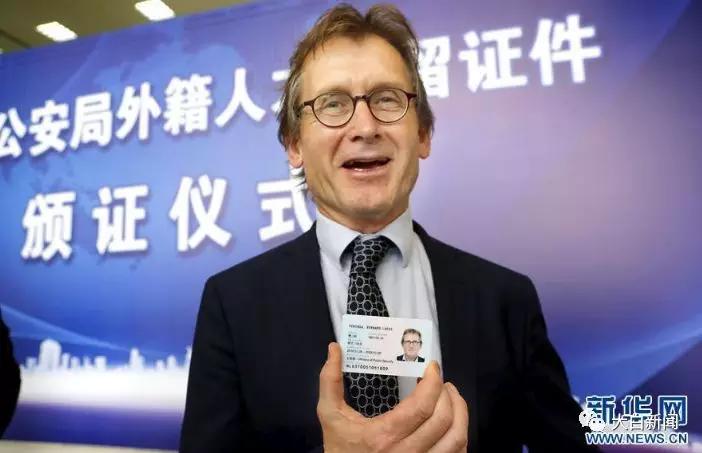 太难拿了 诺奖得主费林加获得中国绿卡