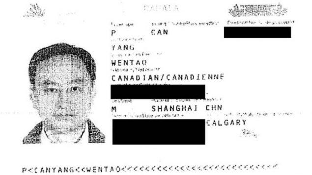 巴拿马文件 海外追税第一刀砍向华裔富商