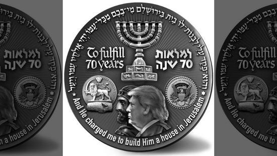 为报答川普 以色列用他的头像做了这个