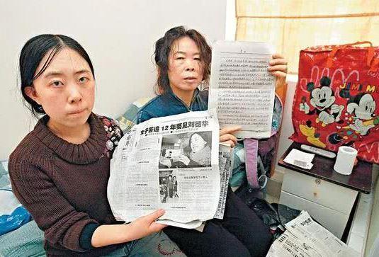 杨丽娟透露 刘德华曾匿名为她还高利贷