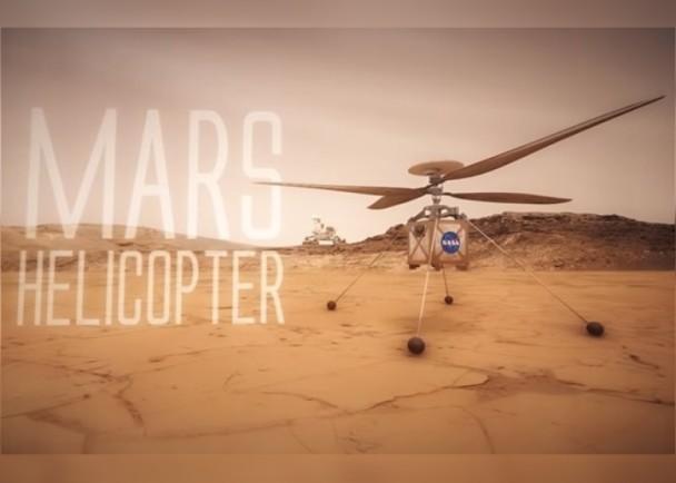史上首架直升机 将执行探索火星任务