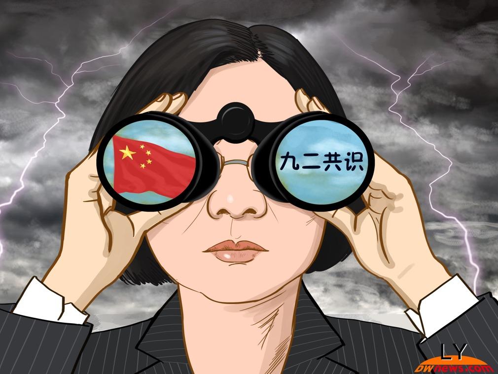 """北京回应收集""""台独""""名单及""""蔡习会""""等"""
