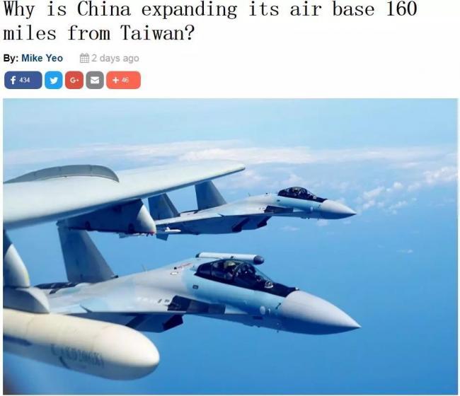 解放军扩建机场  战机5分钟可飞到台湾
