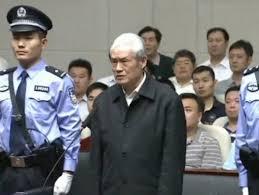 传周永康2次立功  揭发令计划举报曾庆红