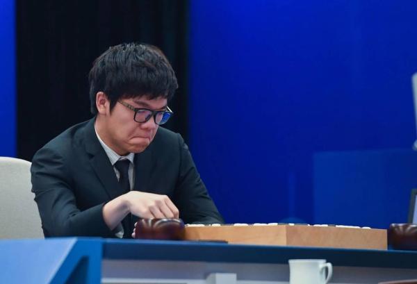 柯洁对战AlphaGo    只想大声痛哭