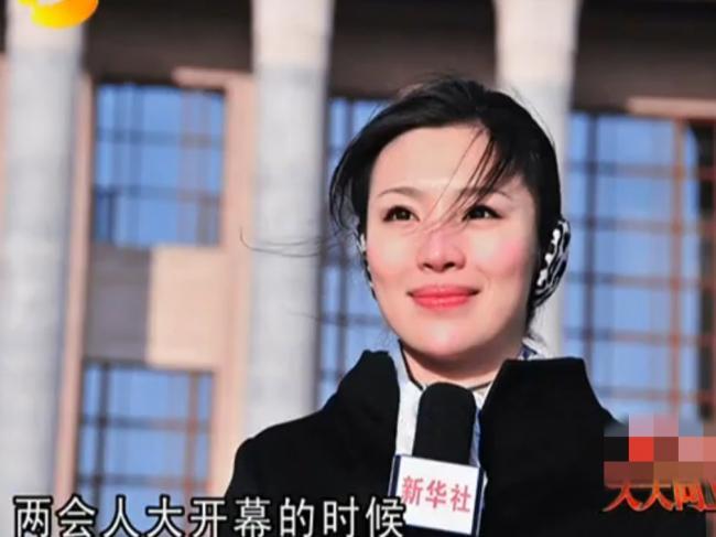 """曾是北大校花 李彦宏""""小三门""""女主曝光"""